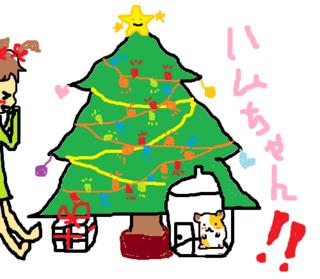 christmashamster.png