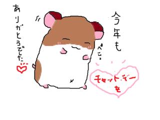 kotoshimoarigatouchat.png